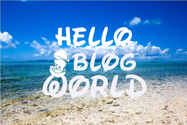 Hello BLOG World!