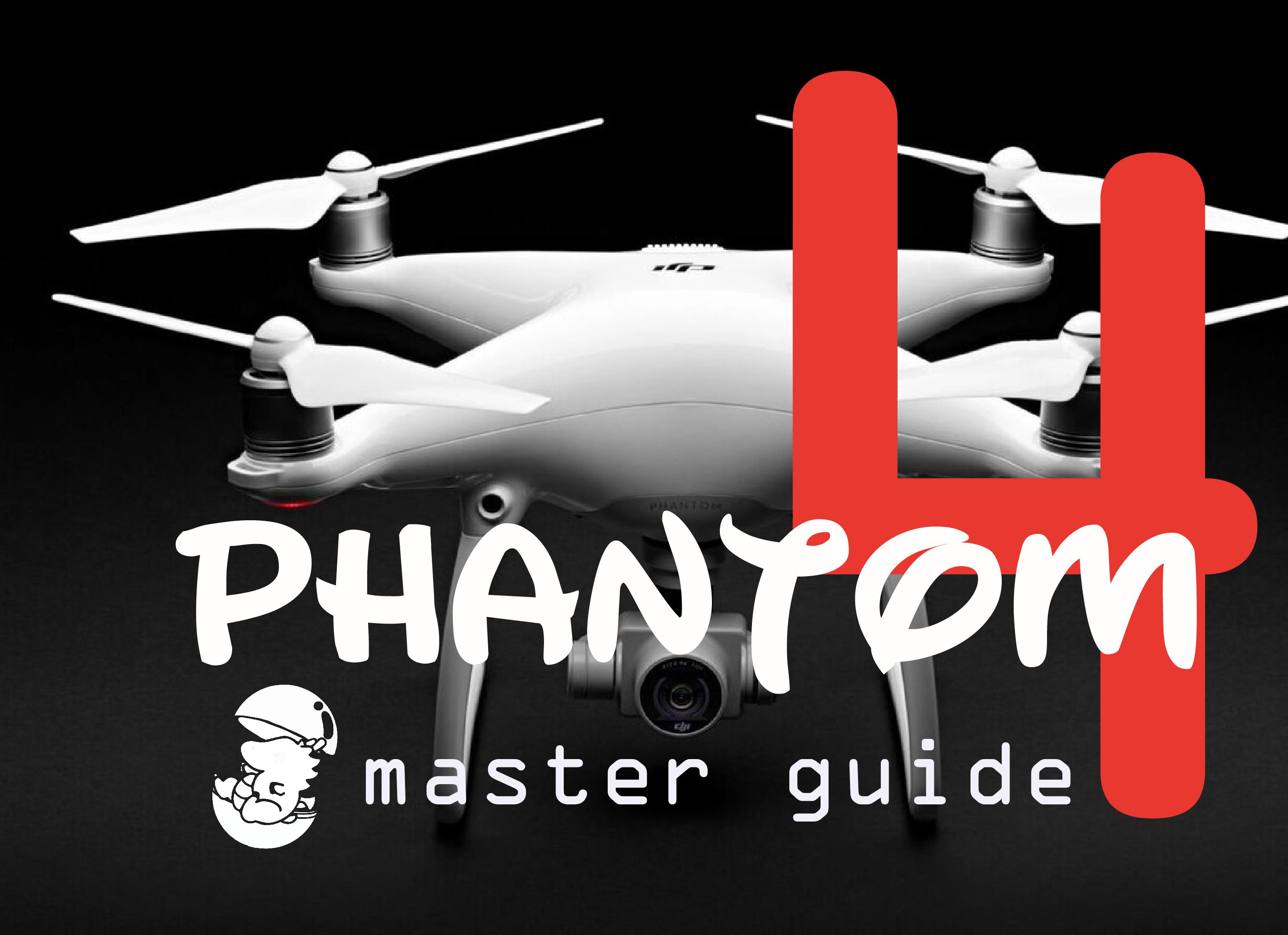 【Phantom4】ファントム4!開封の儀!レビュー【外観編】