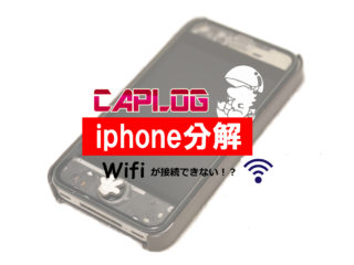 iphone4s-01