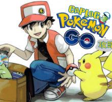 【PokemonGO】ポケモンGO裏技で最初にピカチュウを選択する方法【攻略】