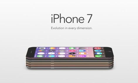 【Apple最新】iphone7は買いま・・・せん!!【iphone7】