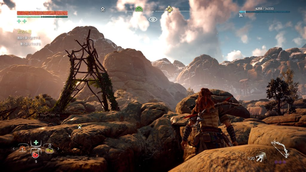 Horizon Zero Dawn™_20170306143546