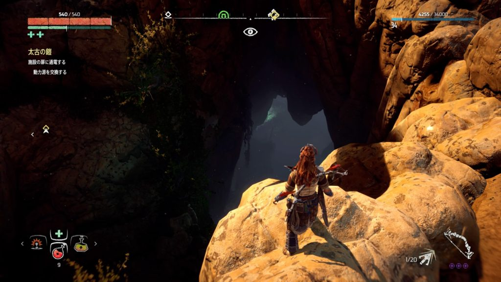 Horizon Zero Dawn™_20170306143600